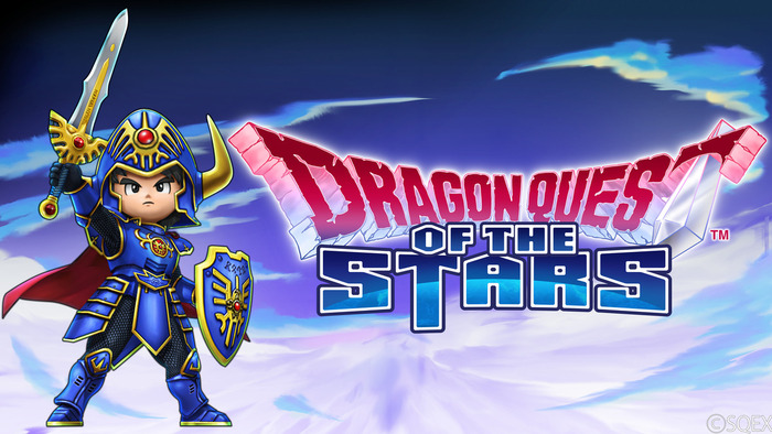 Dragon Quest of the Stars disponibile da oggi
