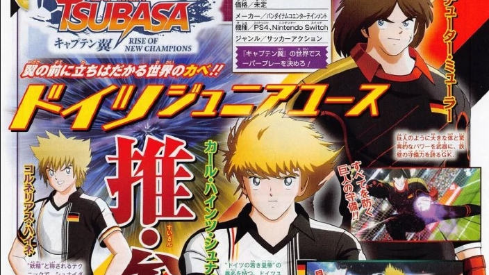 Captain Tsubasa: Rise of New Champions arriva la Germania e Karl Heinz Schneider