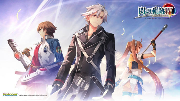 The Legend of Heroes: Trails of Cold Steel IV annunciato per l'occidente