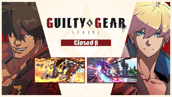 Guilty Gear Strive si prepara alla closed beta con dei video tutorial