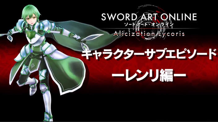 Sword Art Online: Alicization Lycoris - presentato il personaggio Renly