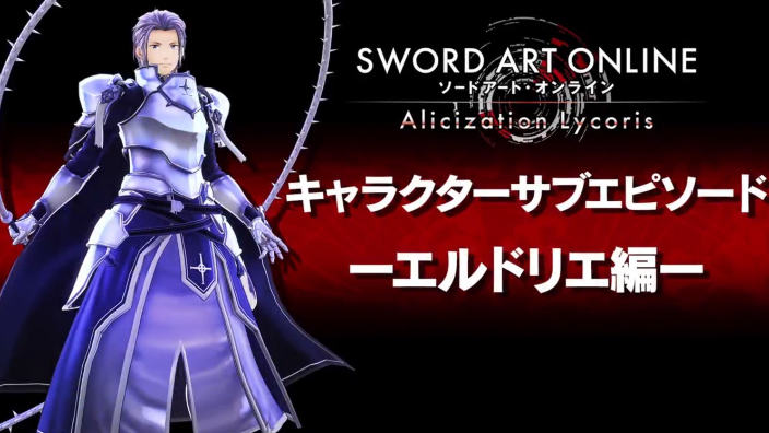 Sword Art Online Alicization Lycoris presenta il trailer di Eldrie Woolsburg