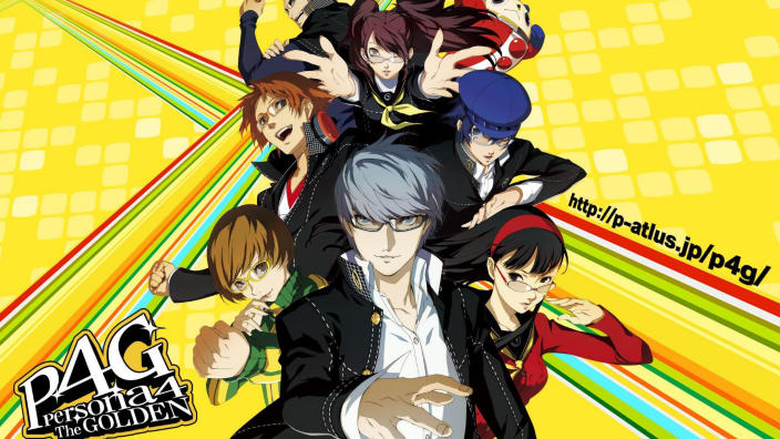 Persona 4 Golden avvistato su PC