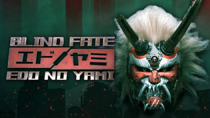 Blind Fate Edo no Yami annunciato per Playstation 5 e Xbox Series
