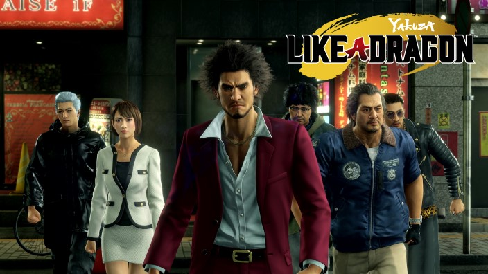 Yakuza: Like a Dragon rilasciato il trailer The Quest Begins