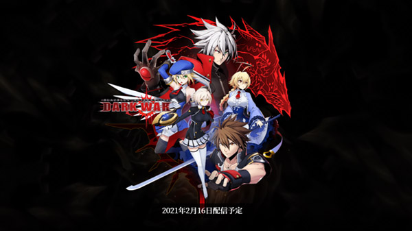 BlazBlue Alternative Dark War si mostra nel trailer di lancio